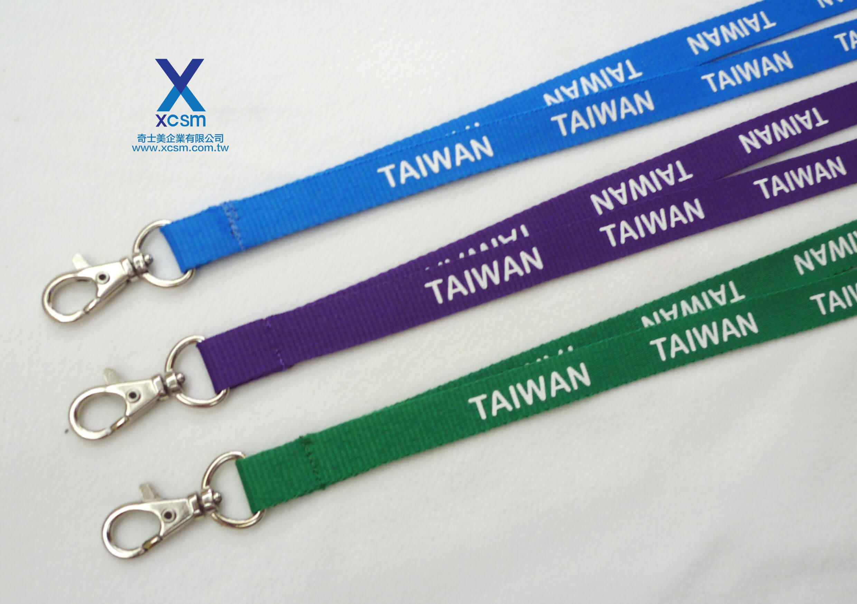 出國就帶 Tawian 台灣識別帶