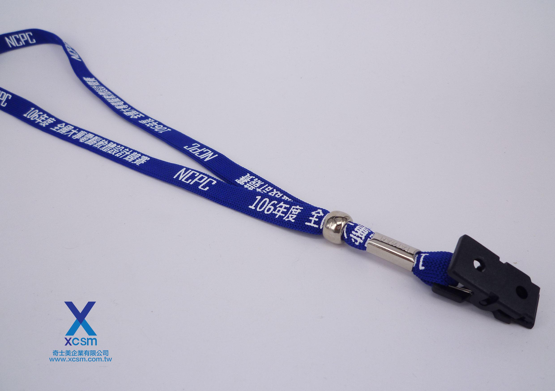 窄版針織繩單色印刷 - 競賽活動識別帶