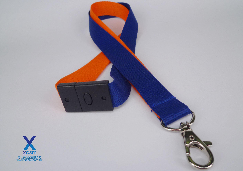 深藍橘色雙拼識別帶