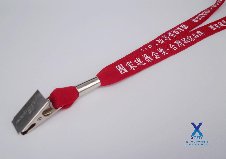 15mm 紅色針織帶