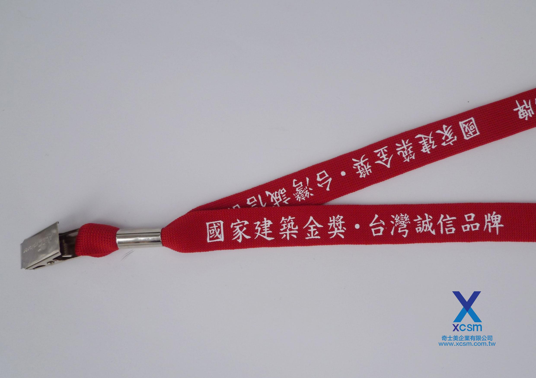 15mm紅色針織帶
