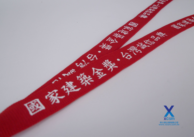 '15mm紅色識別帶'
