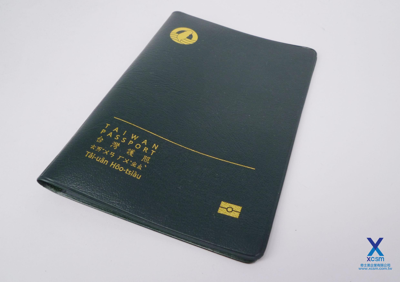 專業訂製高質感護照套