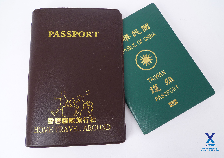 護照套以及行李吊牌組