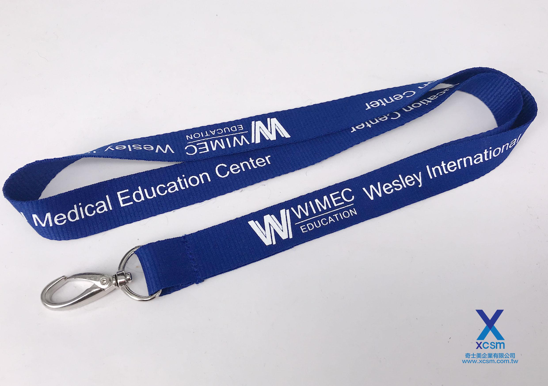 藍色識別帶 - 醫療相關單位