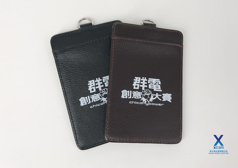 如何分辨「真皮」證件套 和「仿皮」證件套?