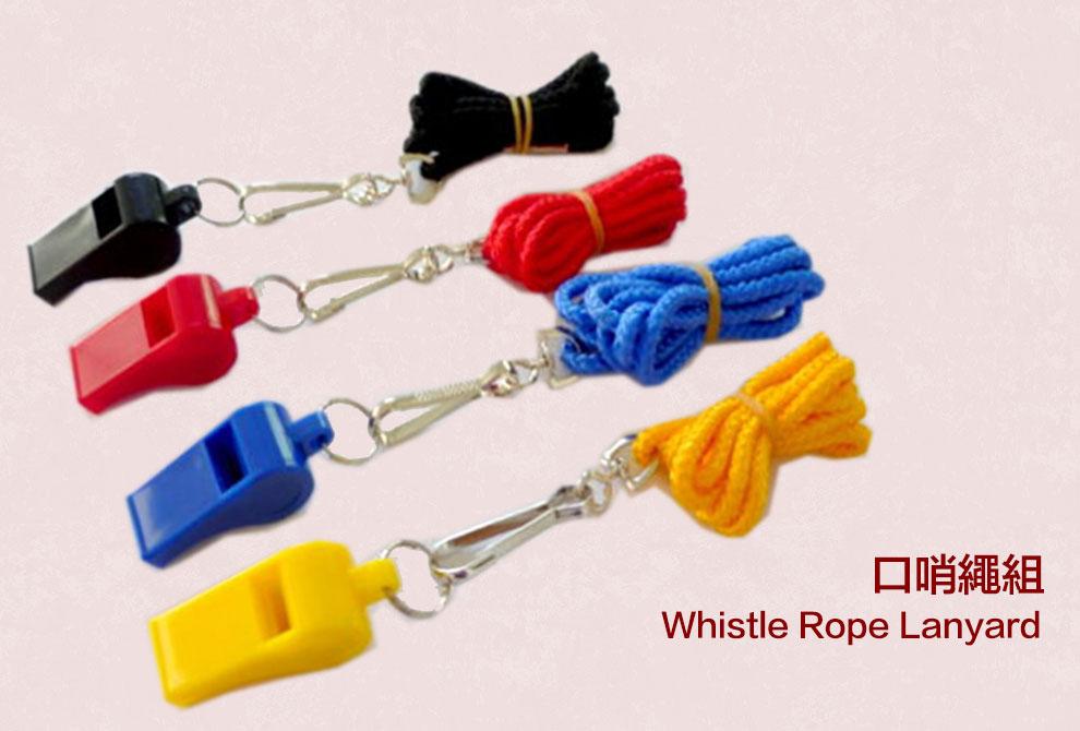 塑膠口哨,口哨,BB哨,球類口哨