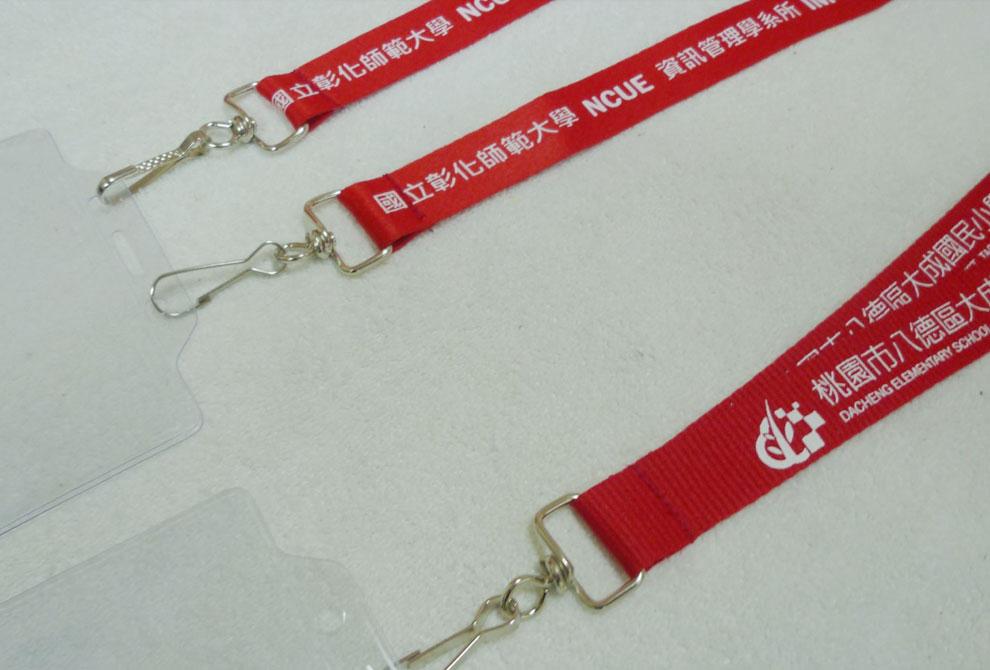學校愛用款-紅色寬版識別帶